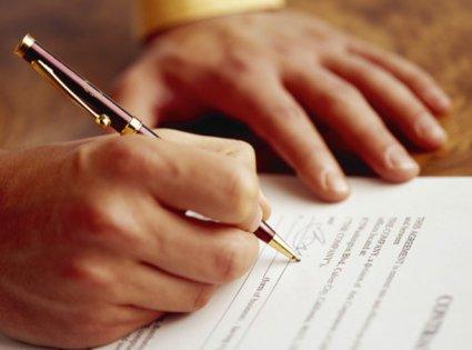 Гарантійні зобов'язання продавця і права споживача