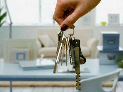 Як безпечно купити квартиру