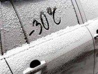 Як завести автомобіль у мороз?