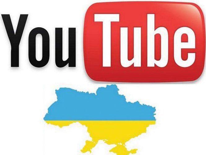 Як заробляти на Youtube
