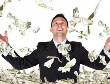 Багатії діляться секретами, як економити гроші