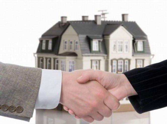 Як вибрати агентство нерухомості?