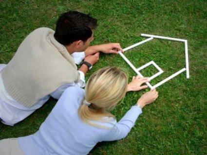 Як продати іпотечну квартиру?