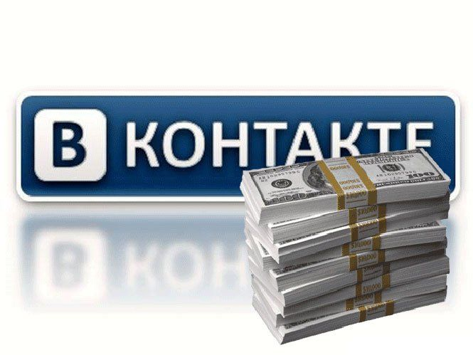 Заробіток у соцмережі «ВКонтакті». Рекламодавець
