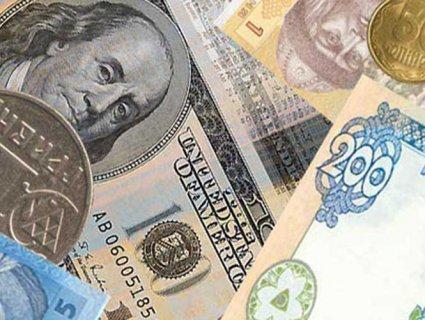 В якій валюті зберігати гроші