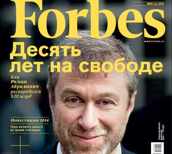 Крізь терни до мільярдів: історії із рейтингу «Forbes»