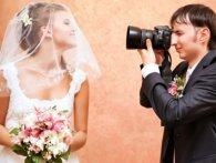 Весільна фотографія