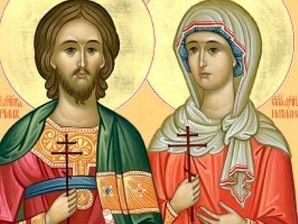 Святі мученики Адріан і Наталія християнські покровителі подружжя