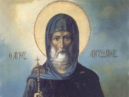 Православний святий єгипетської землі