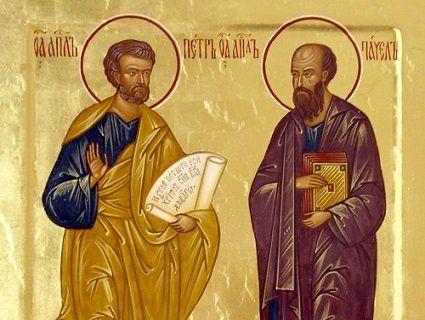 Дванадцятого липня - свято верховних апостолів Петра і Павла
