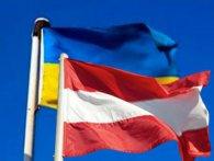 Австрійське життя очима лучанки - крізь перешкоди до успіху