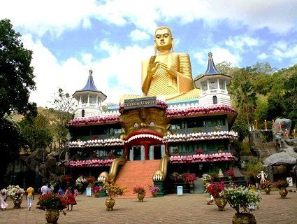 Завітайте до Шрі- Ланки