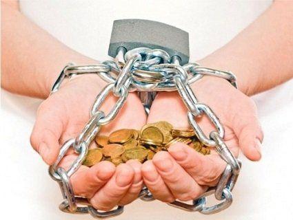 Як легко погасити борг за комуналку