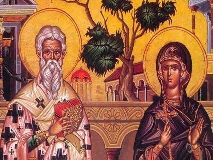 Святі Кипріян, Юстина та Теоктист. Житіє мучеників