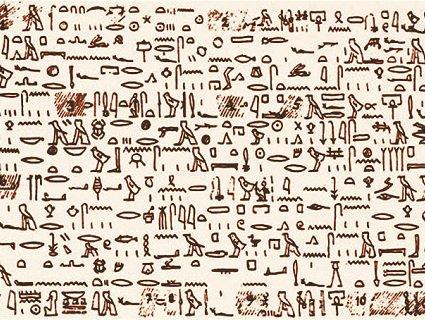 Уфологи угледіли в єгипетському папірусі докази існування НЛО