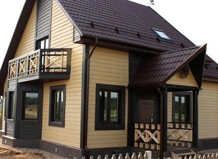 Обшивка і облицювання фасаду будинку - який матеріал вибрати