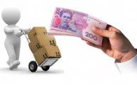 Як відправити посилку «Новою Поштою» накладеним платежем