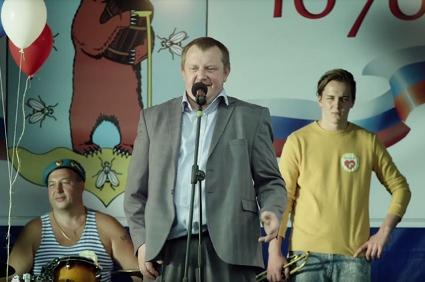 Новий кліп групи «Ленінград»: за 5 днів більше 5 млн переглядів (відео)