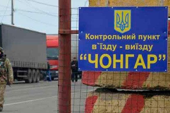 Яка ситуація зараз на кордоні з Кримом?