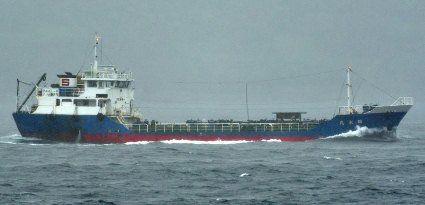 З радарів зникло судно з екіпажем на борту