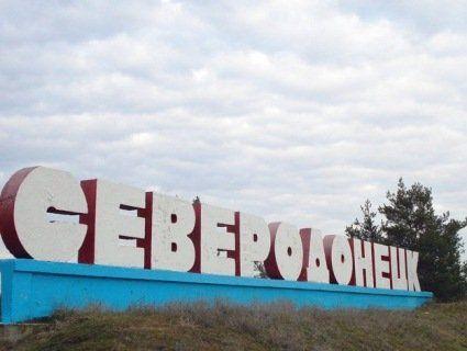 На Луганщині вбили депутата БПП