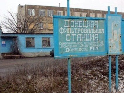 Терористи атакували позиції ЗСУ біля Донецька