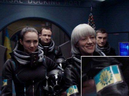 У французькому фільмі «Валеріан і місто тисячі планет» – українські прапор і герб!