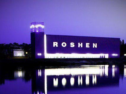 У Roshen назвали суму сплачених податків