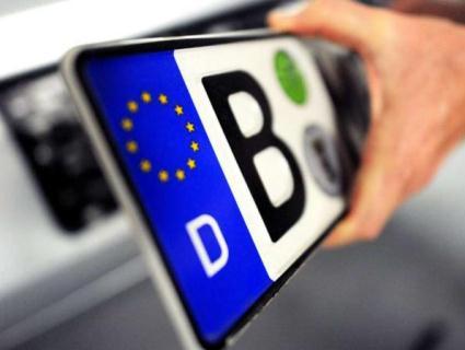 Що чекати автівкам на єврономерах
