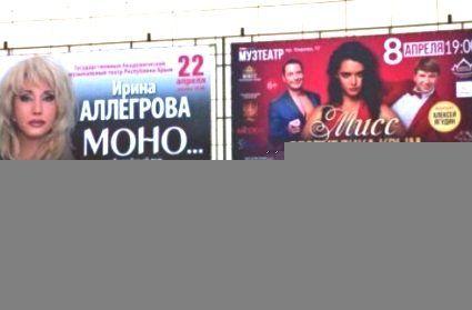 Коли і чи зможуть виступати в Україні російські зірки?