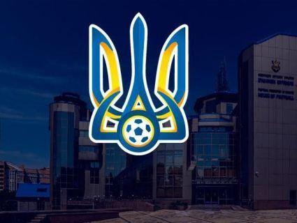 Український футбол – на порозі великих змін