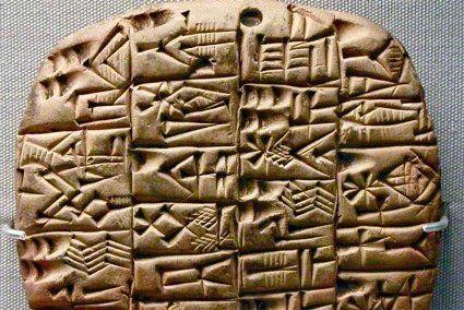 Археологи виявили  древній шлюбний контракт, якому 4 тисячі років