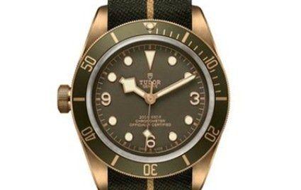 У 100 разів дорожче за стартову ціну пішов з молотка годинник