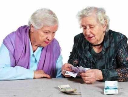 Декому пенсії підняли аж на 5 тисяч гривень!