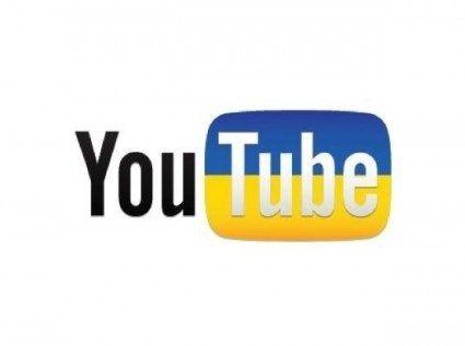 Українцям стали блокувати Youtube-канали