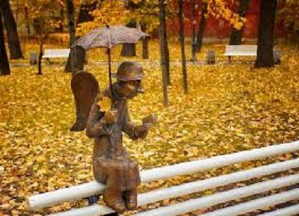 15 листопада погода - сухо та прохолодно