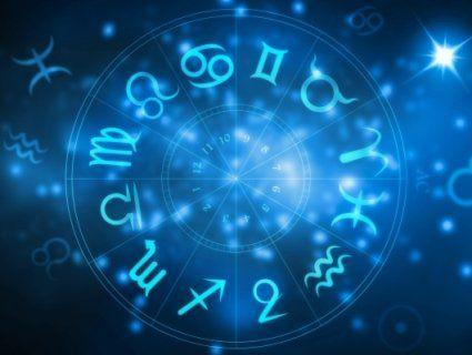 15 листопада 2017: що сьогодні пропонує гороскоп для усіх знаків зодіаку?