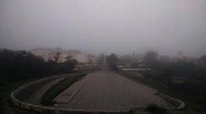 17 листопада погода - прохолодно, без опадів, місцями туман.