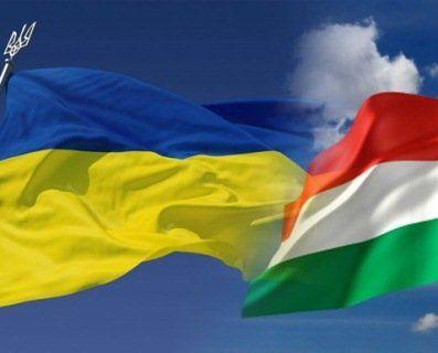 Угорщина поставила жорсткий ультиматум Україні