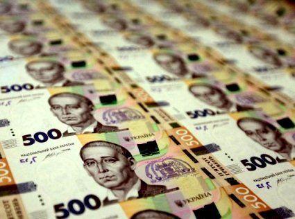 Українські гроші виглядатимуть по-новому