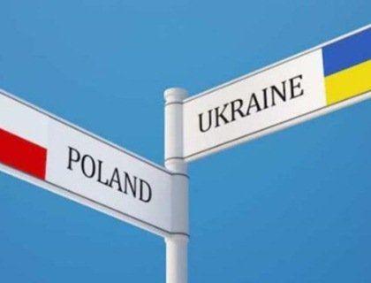 Польща запроваджує для українців «чорний список