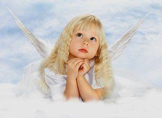 Волинян із яким іменем привітати сьогодні з Днем ангела