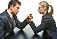 Українські жінки отримують на 20 % меншу зарплатню, ніж чоловіки