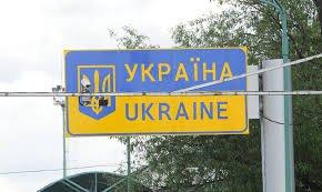 Тисячі іноземців не зможуть потрапити до України (відео)