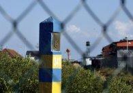 Поляк намагався вивезти з України запчастини до бронетехніки (відео)