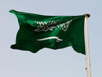 Саудівський принц заплатив мільярд доларів, щоб вийти на свободу
