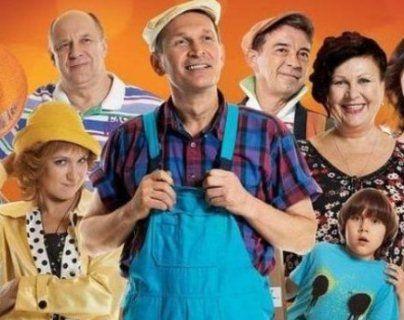В Україні серіал «Свати» - заборонено