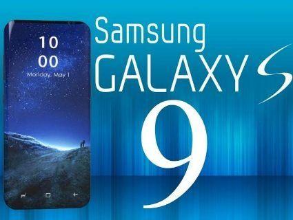 Розкрито головний секрет Samsung Galaxy S9
