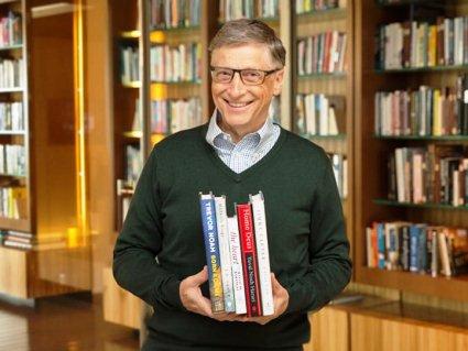 Що читає Білл Гейтс аби бути успішним?