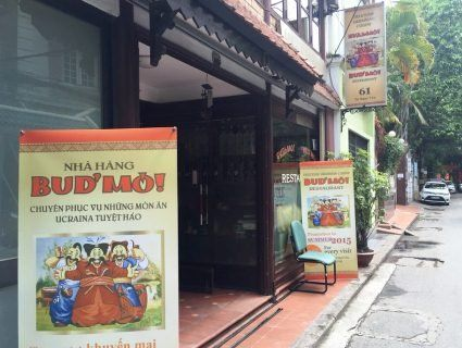 «Будьмо» - елітний український ресторан у В'єтнамі